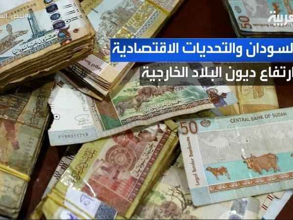 الجنيه السوداني يستفيد من المساعدات السعودية الإماراتية