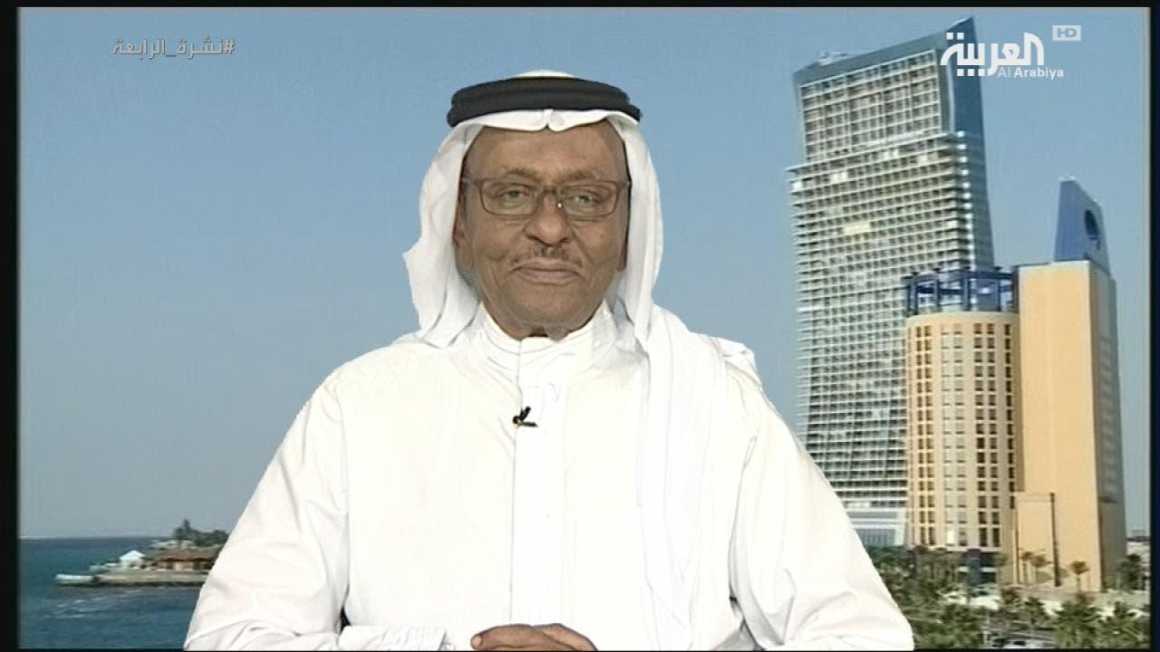 المستشار النفطي الدولي الدكتور محمد سرو الصبان
