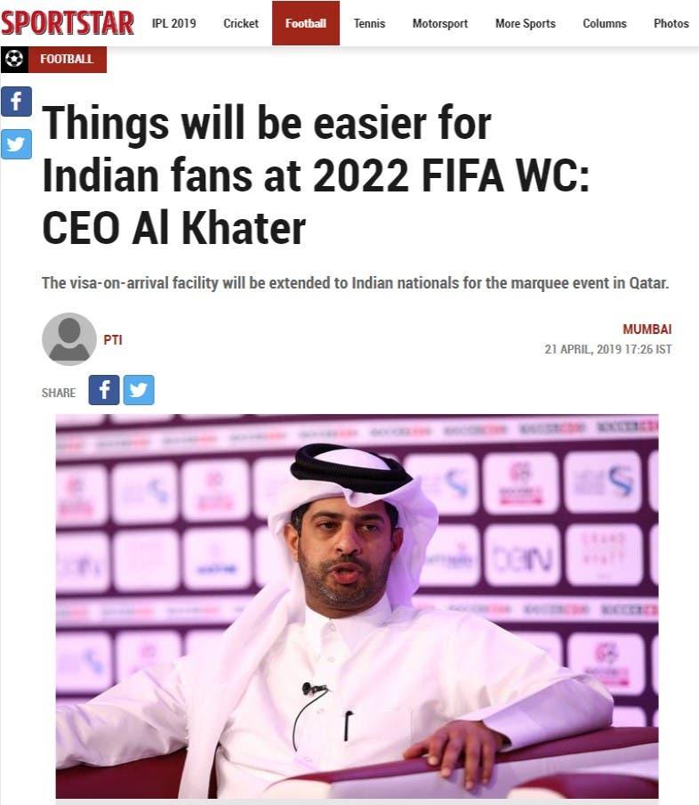 الخبر الذي نشرته الصحيفة الهندية