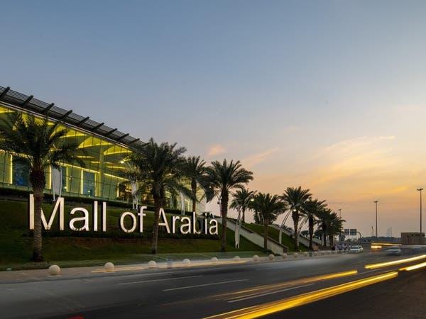 السعودية.. رسوم فتح المحلات 24 ساعة تصل لـ 100 ألف ريال