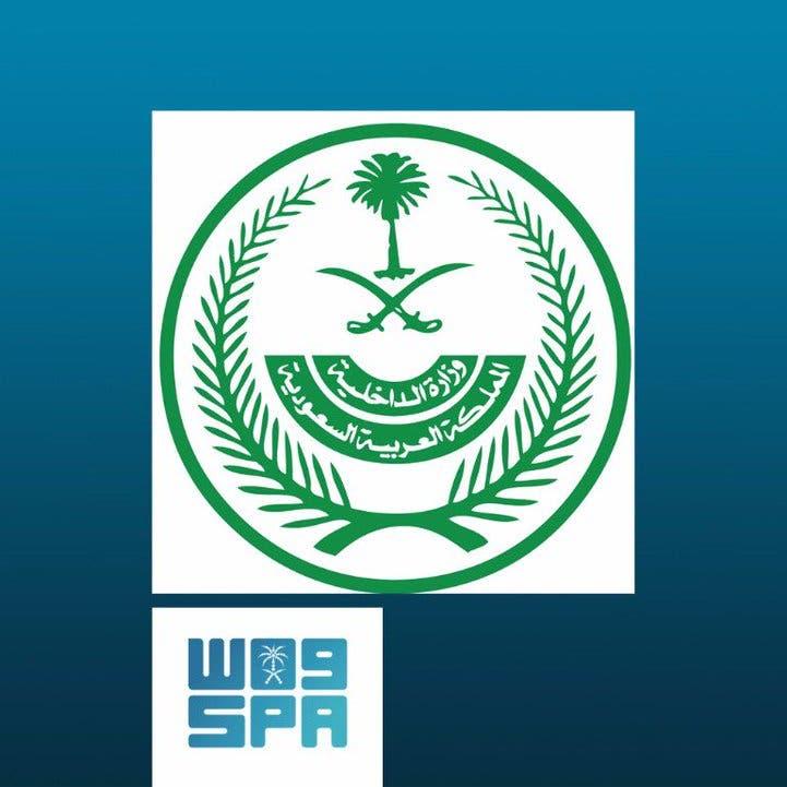 السعودية تحذر من السفر إلى 12 دولة دون إذن مسبق