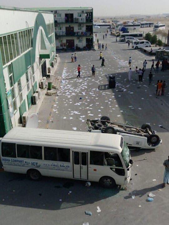 احتجاجات العمل في الدوحة