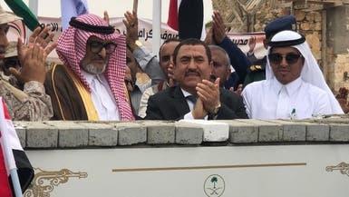 إطلاق 11 مشروعاً جديداً بدعم سعودي في محافظة حجة اليمنية