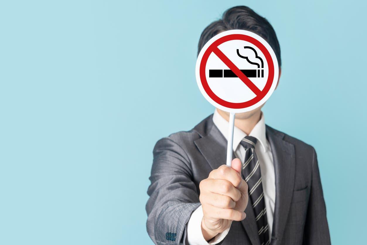 لا للتدخين