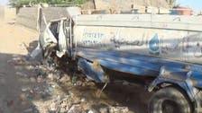 حوثیوں کی بارودی سرنگیں انسانی جانوں کا ضیاع اور امدادی آپریشن میں رکاوٹ ہیں:ایچ آرڈبلیو