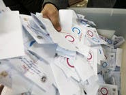 أبرز طرائف المصريين في التصويت على التعديلات الدستورية