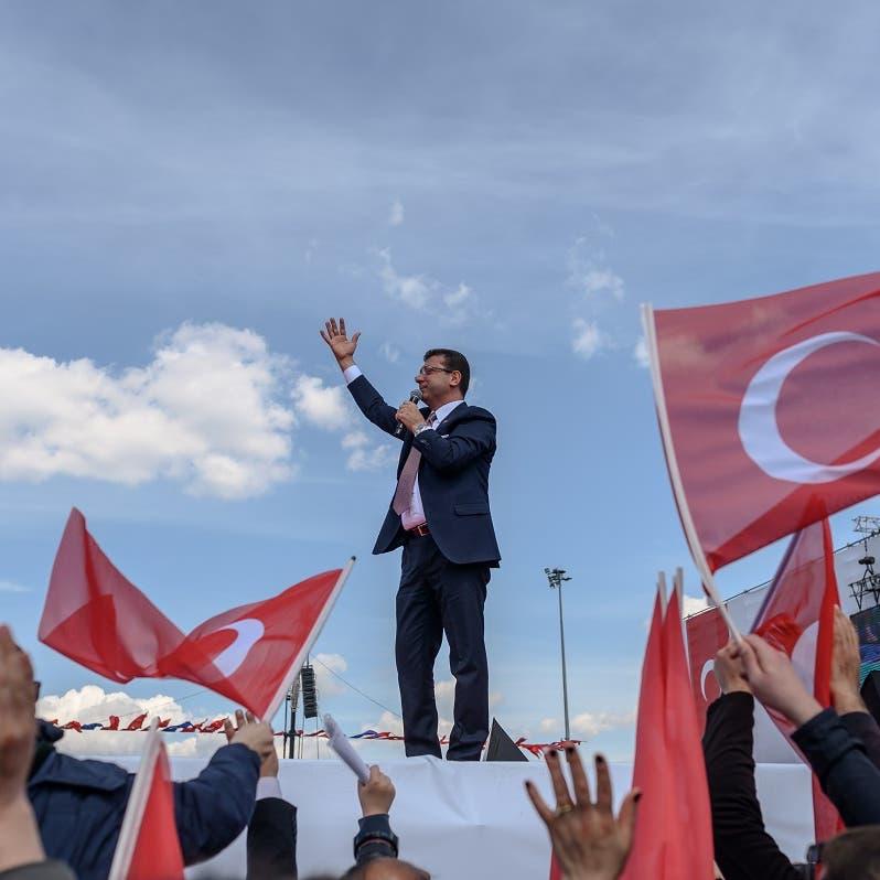 """مستشار إمام أوغلو يكشف: هذه مخاطر """"قناة اسطنبول"""".. لذا نعارضها"""