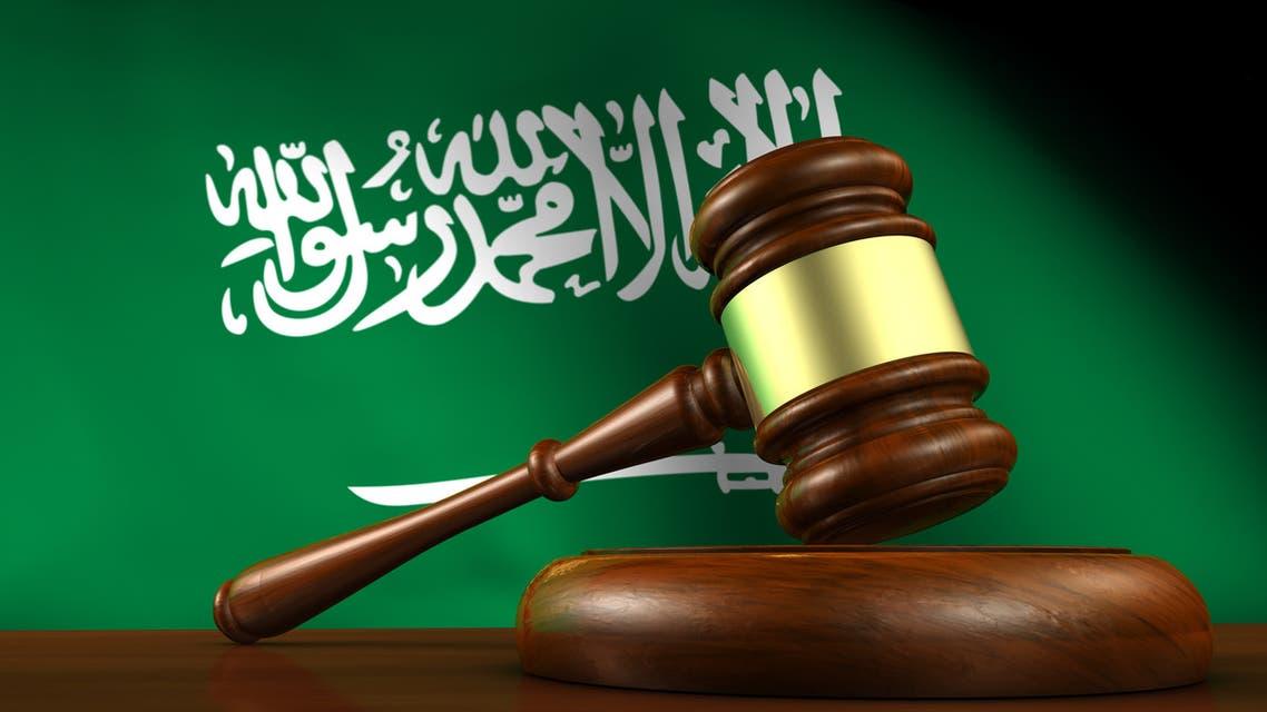 القضاء السعودي