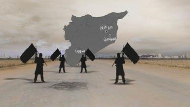 عائلات مخطوفين سوريين لدى داعش يطالبون بمعلومات عنهم
