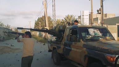 برلمان ليبيا إلى شباب طرابلس: أنتم بين متطرفين