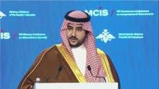 ایران تخریب کاری کے ذریعے خطے میں افراتفری پھیلا رہا ہے: شہزادہ خالد بن سلمان