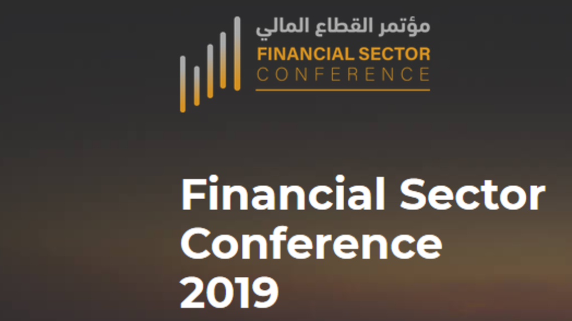 Financial Sector Conference (Supplied)