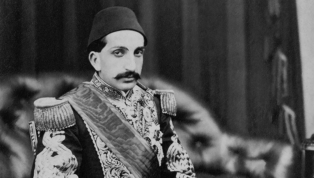 صورة للسلطان العثماني عبد الحميد الثاني