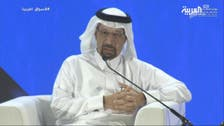 سعودی عرب میں آیندہ 20 سال تک توانائی سیکٹرمیں اربوں ڈالر کی سرمایہ کاری ہوگی:خالد الفالح