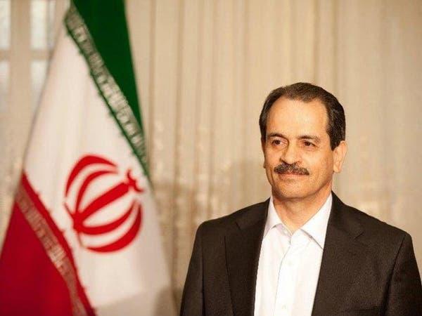 قصة مؤسس حركة دينية إيرانية حُكم بالإعدام ثم أُفرج عنه