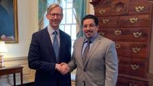 هوك: سنعمل مع اليمن للقضاء على التهديد الإيراني
