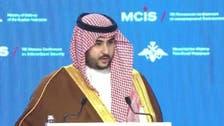 Khalid bin Salman stresses Kingdom's support for political solution in Yemen