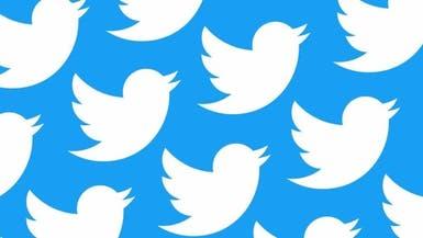 تويتر يعلق حسابات ثلاث وكالات إيرانية
