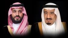 الملك سلمان وولي العهد يعزيان رئيس تونس المؤقت في وفاة السبسي
