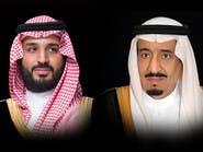 الملك سلمان وولي العهد يعزيان رئيس الإمارات في وفاة الشيخ سلطان بن زايد
