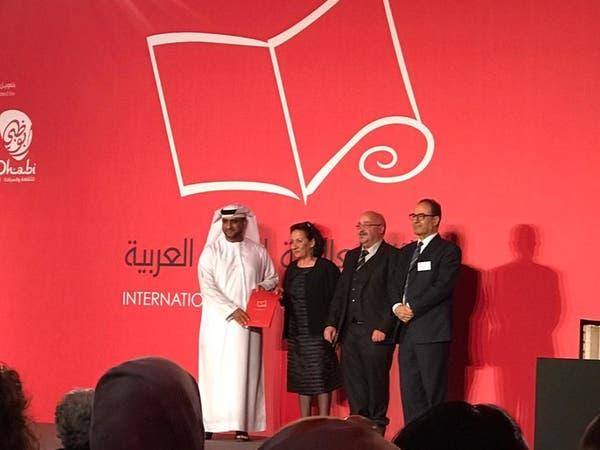 """""""بريد الليل"""" للبنانية هدى بركات تفوز بجائزة """"بوكر"""""""