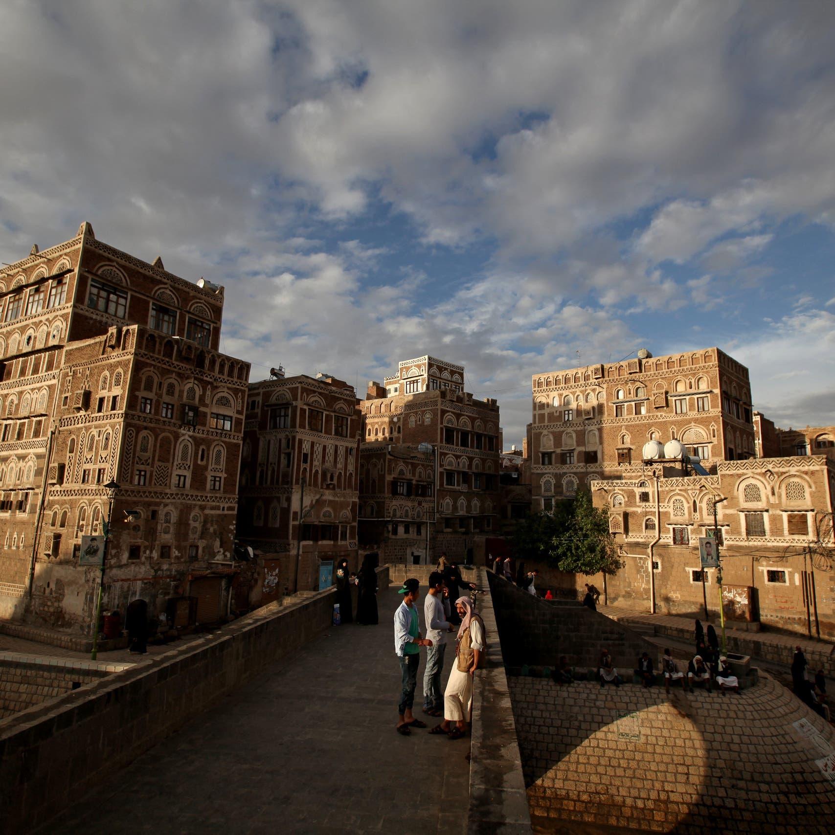 شبكة حوثية بإشراف إيراني للتنصت على اتصالات اليمنيين