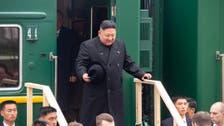 بالفيديو.. قطار كيم يعاني مشكلة بسيطة عند وصوله روسيا