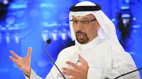 Saudi Arabia aims to expand pipeline to reduce oil exports via Gulf