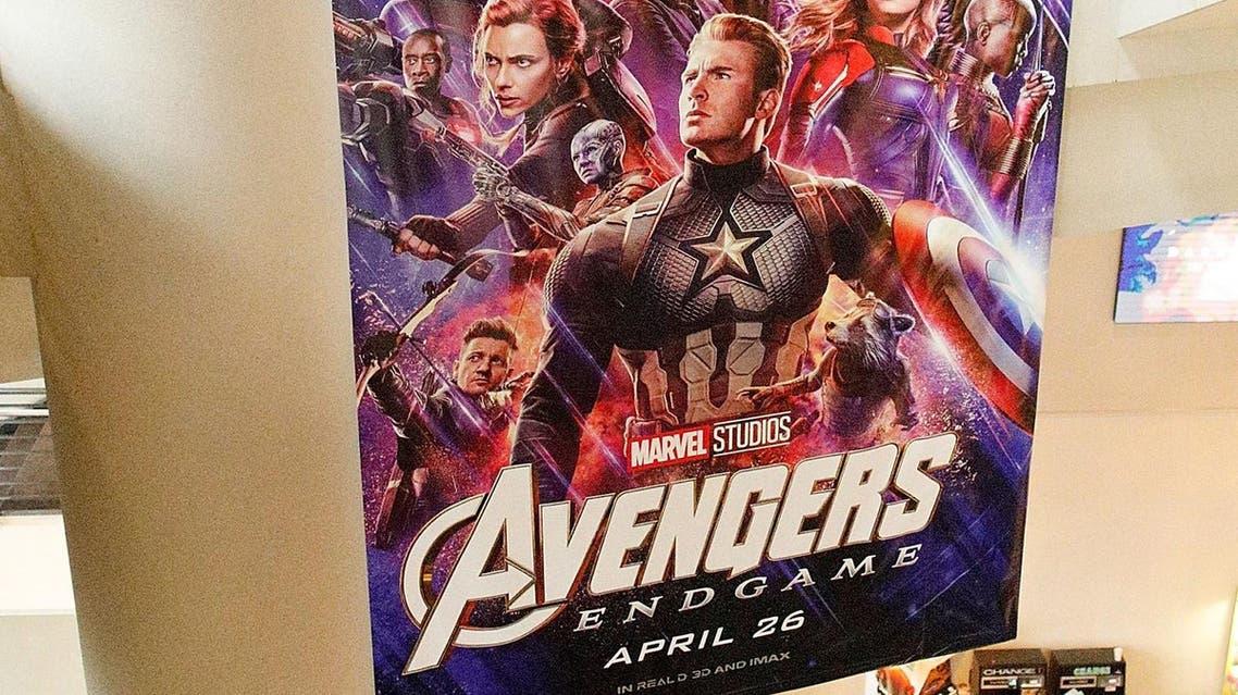 Avengers: Endgame - AFP