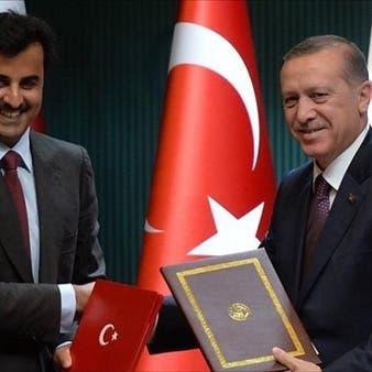 موقع تركي: قطر تسحب استثماراتها من تركيا.. وهذه التفاصيل