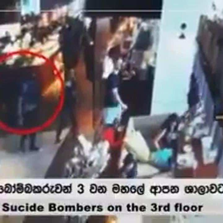 شاهد.. هذا ما فعله انتحاريا الفندق الشهير في سريلانكا