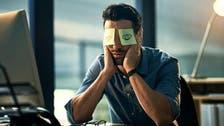 نیند میں 16منٹ کی تاخیر آنے والے دن کے کام کی تباہی کا موجب!