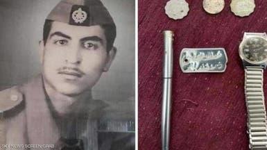 بعد 37 سنة.. سيول تعيد جثة جندي عراقي وابنه يروي