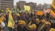 حزب اللہ کو لبنان سے بے دخل کرنا ہی مسئلے کا حل ہے: امریکی ویب سائیٹ