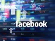 رغم سنوات الفضائح المستمرة.. فيسبوك ماضية بالنمو