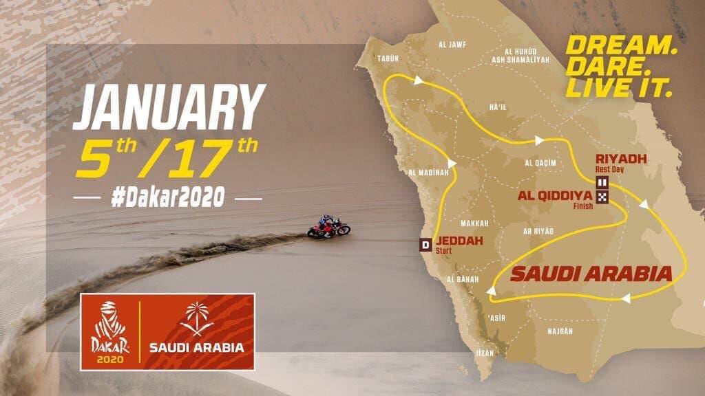 مسار رالي داكار 2020 في السعودية