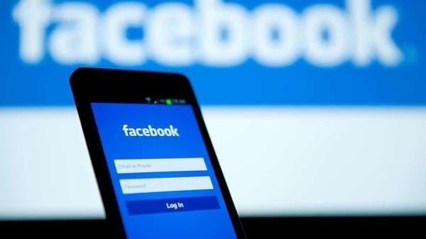 """""""فيسبوك"""" تتكبد غرامة بـ 5 مليارات دولار لهذا السبب"""
