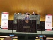 مصر تطالب الأمم المتحدة بمحاسبة الأنظمة الداعمة للإرهاب