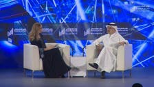 Aramco CEO's full session in the Financial Sector Conference