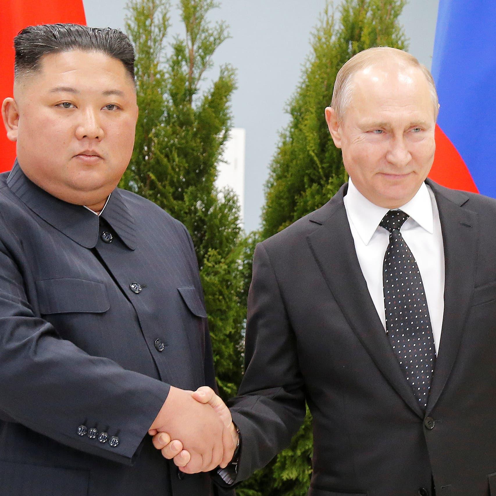 كيم بعد قمته مع بوتين: السلام يعتمد على سلوك أميركا