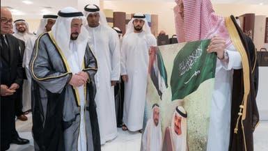 ما الهدية التي قدمها سفير السعودية لحاكم الشارقة؟