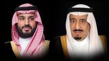 سعودی عرب کامسافر طیارے کے حادثے میں جانی نقصان پرقزاقستان کی قیادت سے اظہار افسوس