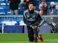 ريال مدريد يستعيد خدمات كورتوا قبل ملاقاة خيتافي