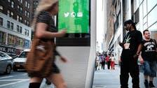 Man arrested in spate of Wi-Fi kiosks vandalism in NYC