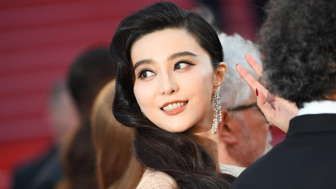 Chinese actress and member of the Feature Film jury Fan Bingbing poses as she arrives on May 28, 2017 for the closing ceremony of the 70th edition of the Cannes Film Festival. (AFP)