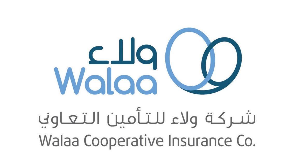 ولاء للتأمين التعاوني مناسبة