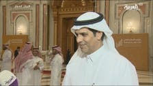 """تعيين وزير النقل السعوديعضوا بمجلس إدارة """"أرامكو"""""""