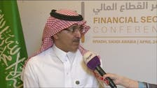 الجدعان: نتوقع نمو اقتصاد السعودية بأكثر من 1.8% بـ2019