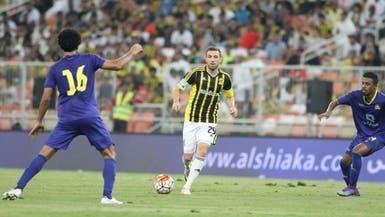 النصر يتفوق على اتحاد جدة في كأس الملك