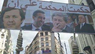 """الجزائر تحرك """"وحل"""" الفساد.. امتصاص للحراك أم محاسبة؟!"""